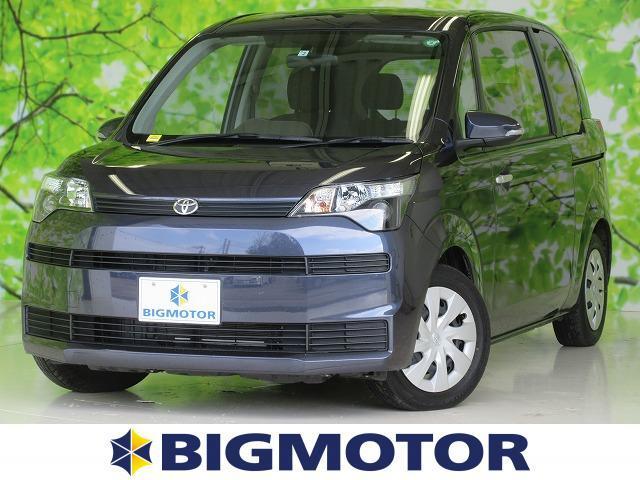 トヨタ F 社外 7インチ メモリーナビ/ヘッドランプ HID/EBD付ABS/横滑り防止装置/TV/エアバッグ 運転席/エアバッグ 助手席/パワーウインドウ/キーレスエントリー/オートエアコン ワンオーナー