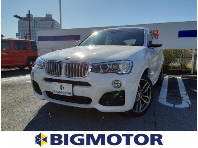 BMW xDrive28i Mスポーツ 社外 HDDナビ/シート ハーフレザー/車線逸脱防止支援システム/パーキングアシスト バックガイド/電動バックドア/ヘッドランプ HID/EBD付ABS/横滑り防止装置 バックカメラ 電動シート