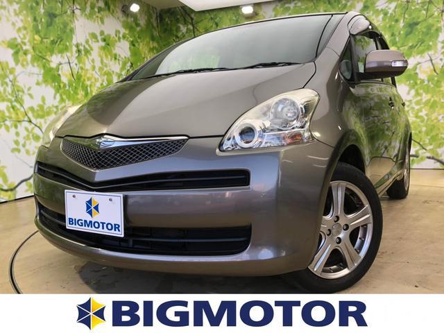 トヨタ X ETC/EBD付ABS/エアバッグ 運転席/エアバッグ 助手席/アルミホイール/パワーウインドウ/キーレスエントリー/パワーステアリング/ワンオーナー/マニュアルエアコン/取扱説明書・保証書 禁煙車