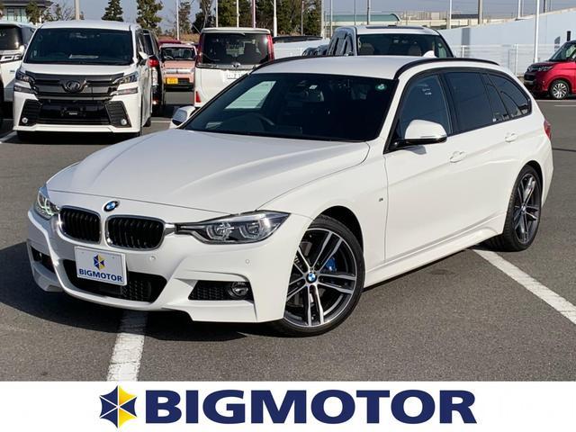 BMW 320dツーリングMスポーツ 純正メーカーナビ バックモニター Bluetooth 社外ドライブレコーダー インテリジェントセーフティ バックカメラ 電動シート DVD再生 ドラレコ レーンアシスト パークアシスト ETC