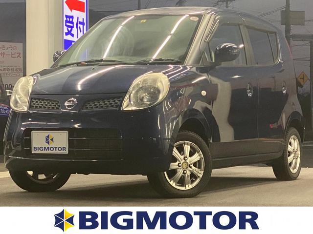 日産 E EBD付ABS/エアバッグ 運転席/エアバッグ 助手席/アルミホイール/パワーウインドウ/キーレスエントリー/オートエアコン/パワーステアリング