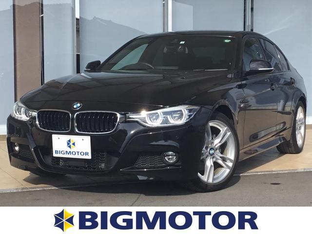 BMW 320d_Mスポーツ 純正 8インチ メモリーナビ/車線逸脱防止支援システム/パーキングアシスト バックガイド/ヘッドランプ LED/ETC/EBD付ABS/横滑り防止装置/アイドリングストップ バックカメラ 電動シート