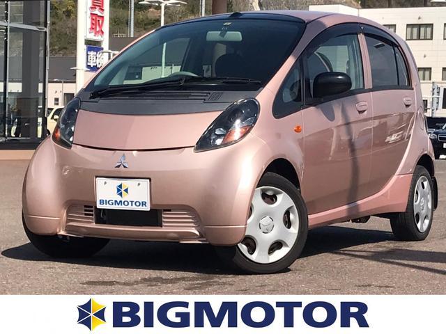 三菱 アイ S EBD付ABS/エアバッグ 運転席/エアバッグ 助手席/パワーウインドウ/キーレスエントリー/オートエアコン/パワーステアリング