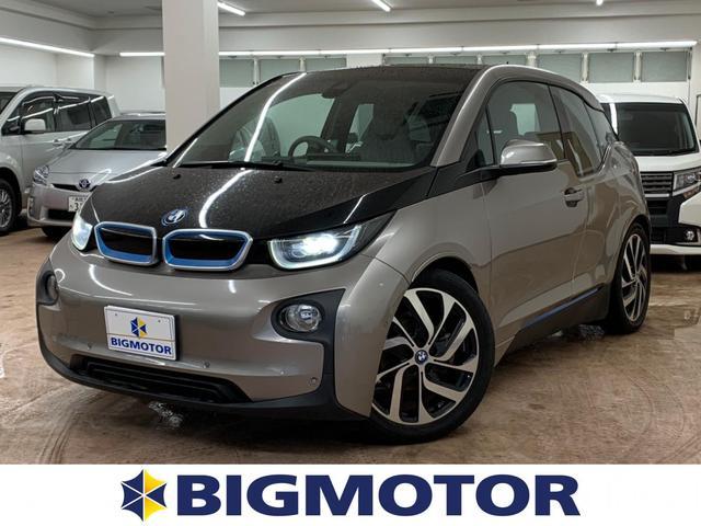 BMW レンジ・エクステンダー装備車 純正 8インチ HDDナビ/シート ハーフレザー/パーキングアシスト 自動操舵/パーキングアシスト バックガイド/ヘッドランプ HID/EBD付ABS/横滑り防止装置 バックカメラ HIDヘッドライト