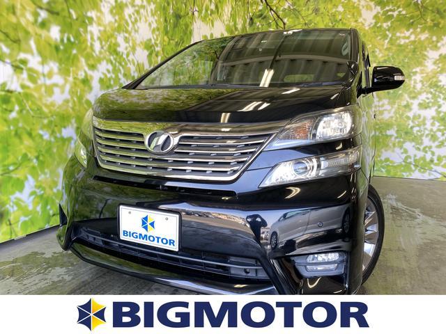 トヨタ 2.4Zプラチナセレクション2 社外 7インチ HDDナビ/電動バックドア/ヘッドランプ HID/ETC/EBD付ABS/横滑り防止装置/TV/エアバッグ 運転席/エアバッグ 助手席/エアバッグ サイド/アルミホイール バックカメラ