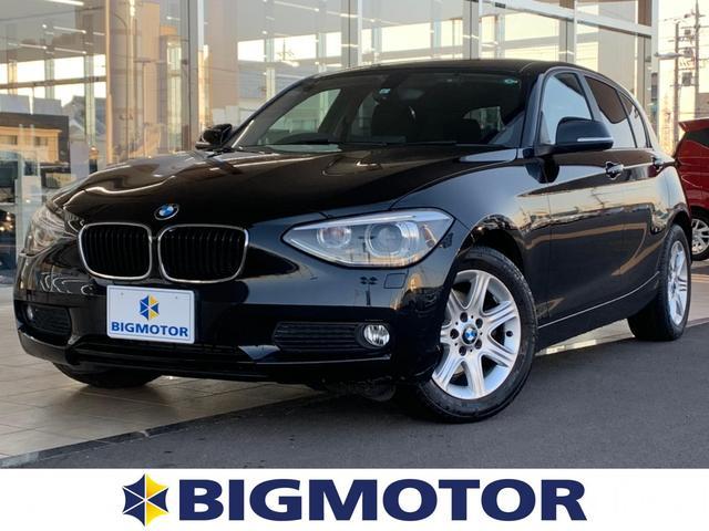 BMW 116i 社外 メモリーナビ/ヘッドランプ HID/ETC/アルミホイール/キーレスエントリー/オートエアコン/取扱説明書・保証書 HIDヘッドライト