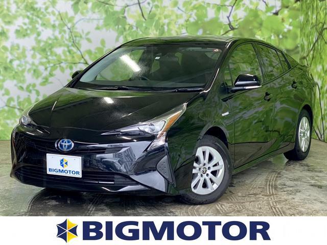 トヨタ S セーフティセンス/ナビTV/バックモニター バックカメラ LEDヘッドランプ 盗難防止装置 アイドリングストップ レンタカーアップ