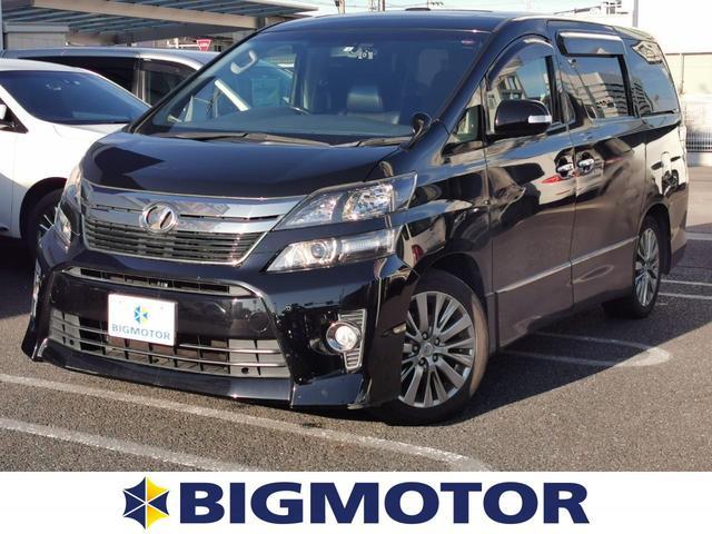 トヨタ 2.4Zゴールデンアイズ2 社外 10インチ メモリーナビ/フリップダウンモニター/サンルーフ/シート ハーフレザー/電動バックドア/ヘッドランプ HID/ETC/EBD付ABS/横滑り防止装置/TV/エアバッグ 運転席