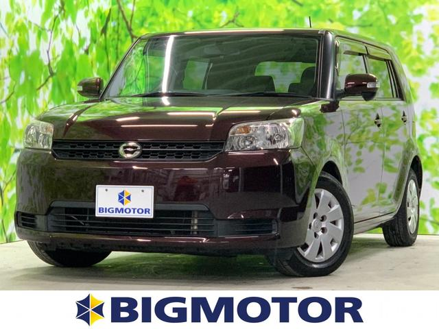 トヨタ 1.5G 純正 7インチ HDDナビ/ETC/EBD付ABS/TV/エアバッグ 運転席/エアバッグ 助手席/エアバッグ サイド/アルミホイール/パワーウインドウ/キーレスエントリー/オートエアコン ワンオーナー