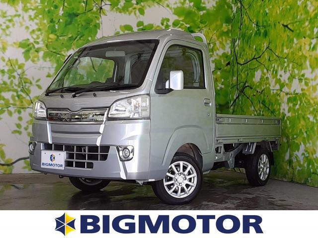 ダイハツ ハイゼットトラック ハイルーフ キーレス/エアコン/4WD ワンオーナー 禁煙車 ETC
