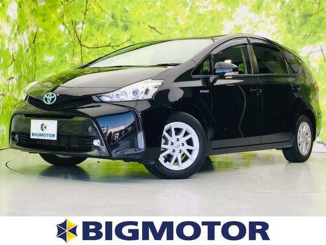 トヨタ S 社外 7インチ メモリーナビ/ヘッドランプ LED/Bluetooth接続/ETC/EBD付ABS/横滑り防止装置/アイドリングストップ/バックモニター/地上波デジタルチューナー/DVD/TV