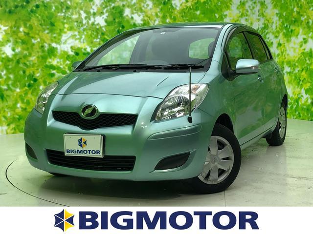 トヨタ F EBD付ABS/エアバッグ 運転席/エアバッグ 助手席/パワーウインドウ/キーレスエントリー/パワーステアリング/マニュアルエアコン