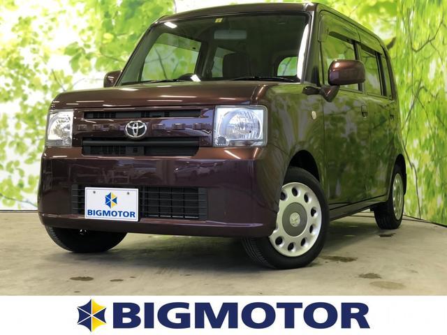 トヨタ X 純正 7インチ HDDナビ/ETC/EBD付ABS/アイドリングストップ/TV/エアバッグ 運転席/エアバッグ 助手席/パワーウインドウ/キーレスエントリー/オートエアコン/パワーステアリング