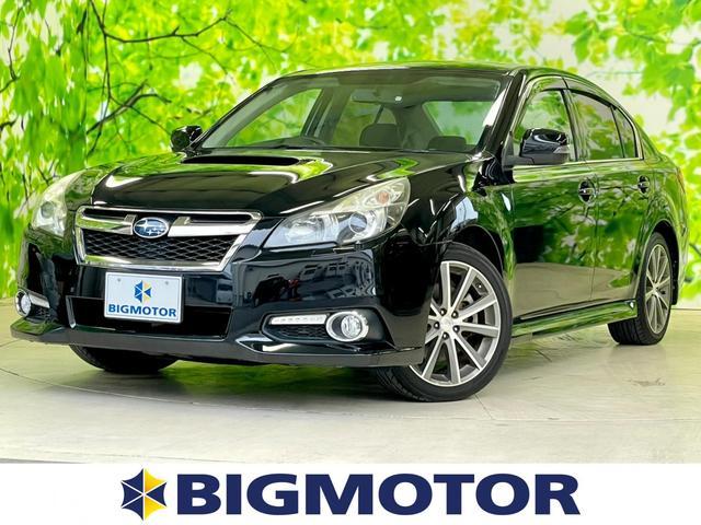 スバル レガシィB4 2.0GT DIT 社外 7インチ メモリーナビ/シート ハーフレザー/ヘッドランプ HID/ETC/EBD付ABS/横滑り防止装置/TV/エアバッグ 運転席/エアバッグ 助手席/エアバッグ サイド/アルミホイール