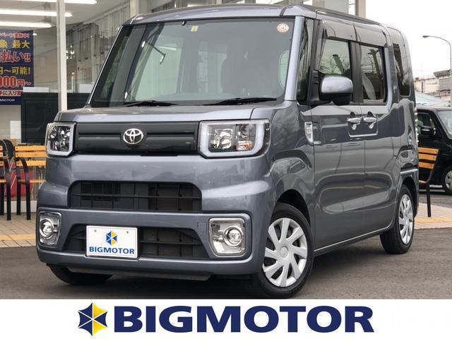 トヨタ D 社外 7インチ メモリーナビ/ヘッドランプ LED/ETC/EBD付ABS/横滑り防止装置/アイドリングストップ/TV/エアバッグ 運転席/エアバッグ 助手席/エアバッグ サイド/パワーウインドウ