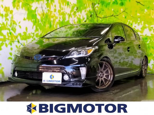 トヨタ S 社外 7インチ HDDナビ/アイドリングストップ/TV/エアバッグ 運転席/エアバッグ 助手席/アルミホイール/パワーウインドウ/キーレスエントリー/オートエアコン/パワーステアリング