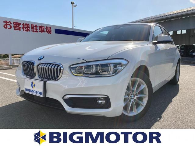 BMW 118dスタイル 純正 メモリーナビ/シート ハーフレザー/車線逸脱防止支援システム/ヘッドランプ LED/ETC/EBD付ABS/横滑り防止装置/アイドリングストップ/DVD/エアバッグ 運転席 LEDヘッドランプ