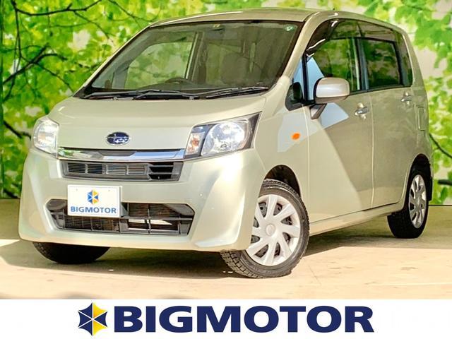 スバル L 4WD/社外ナビ/キーレス ワンオーナー メモリーナビ DVD再生 Bluetooth 記録簿 盗難防止装置
