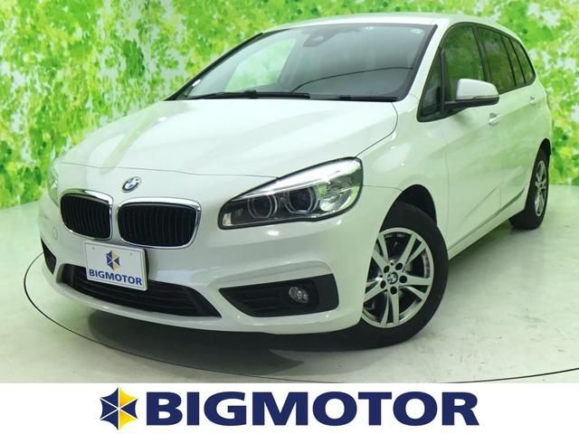 BMW 218iグランツアラー 純正HDDナビ/バックモニター バックカメラ ワンオーナー DVD再生 HIDヘッドライト ETC 記録簿 盗難防止装置 アイドリングストップ