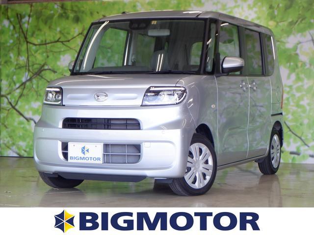 ダイハツ L 衝突被害軽減ブレーキ/ヘッドランプ LED/EBD付ABS/横滑り防止装置/アイドリングストップ/エアバッグ 運転席/エアバッグ 助手席/エアバッグ サイド/パワーウインドウ/キーレスエントリー