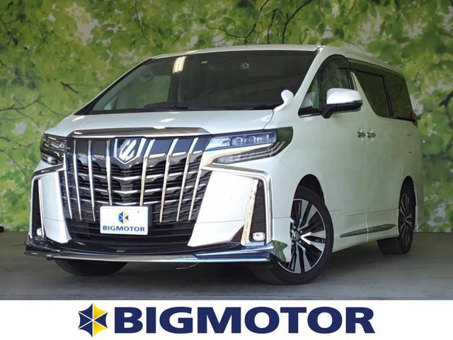 トヨタ 2.5S Cパッケージ 純正 10インチ メモリーナビ/フリップダウンモニター/パーキングアシスト バックガイド/電動バックドア/ヘッドランプ LED/ETC/EBD付ABS/横滑り防止装置/TV LEDヘッドランプ