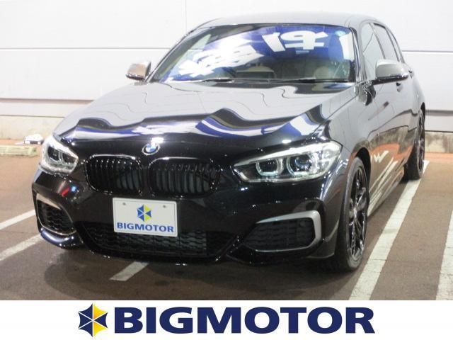 BMW 1シリーズ M140i 純正 7インチ メモリーナビ/車線逸脱防止支援システム/ヘッドランプ LED/EBD付ABS/横滑り防止装置/アイドリングストップ/DVD/エアバッグ 運転席/エアバッグ 助手席 LEDヘッドランプ