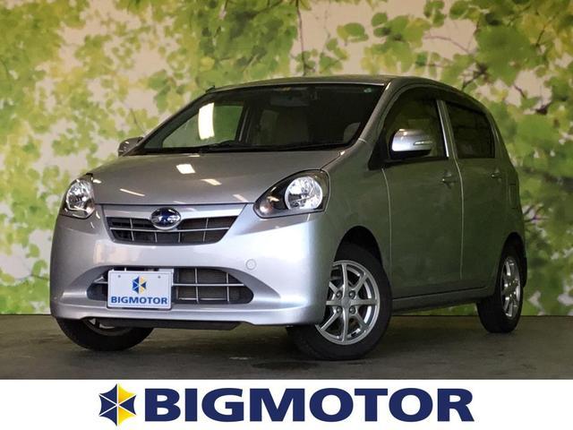 スバル G EBD付ABS/横滑り防止装置/アイドリングストップ/エアバッグ 運転席/エアバッグ 助手席/エアバッグ サイド/アルミホイール/パワーウインドウ/キーレスエントリー/オートエアコン