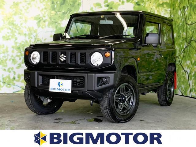 スズキ XG ABS/横滑り防止装置/エアバッグ 運転席/エアバッグ 助手席/エアバッグ サイド/アルミホイール/パワーウインドウ/キーレスエントリー/パワーステアリング/ワンオーナー/エアバッグ カーテン