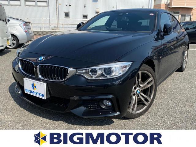 BMW 420iグランクーペMスポーツ 純正 HDDナビ/車線逸脱防止支援システム/パーキングアシスト バックガイド/電動バックドア/ヘッドランプ HID/ETC/EBD付ABS/横滑り防止装置/アイドリングストップ バックカメラ 禁煙車