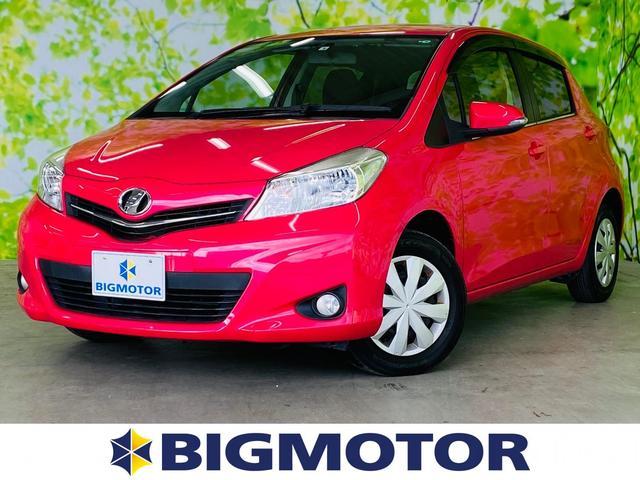 トヨタ ジュエラ 純正 7インチ メモリーナビ/ヘッドランプ HID/Bluetooth接続/EBD付ABS/TV/エアバッグ 運転席/エアバッグ 助手席/パワーウインドウ/キーレスエントリー/パワーステアリング