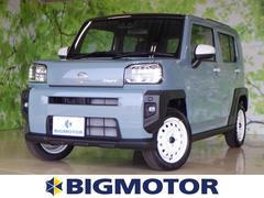 タフトG 未使用車/バックカメラ/スタイルパック・ホワイトパック/スカイフィールトップ/LEDヘッドライト・フォグランプ