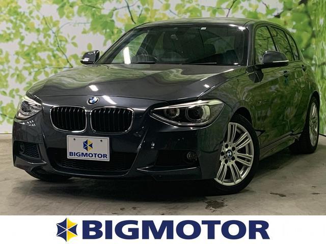 BMW 116i_Mスポーツ 純正 7インチ HDDナビ/ヘッドランプ HID/ETC/EBD付ABS/横滑り防止装置/アイドリングストップ/エアバッグ 運転席/エアバッグ 助手席/エアバッグ サイド/アルミホイール DVD再生