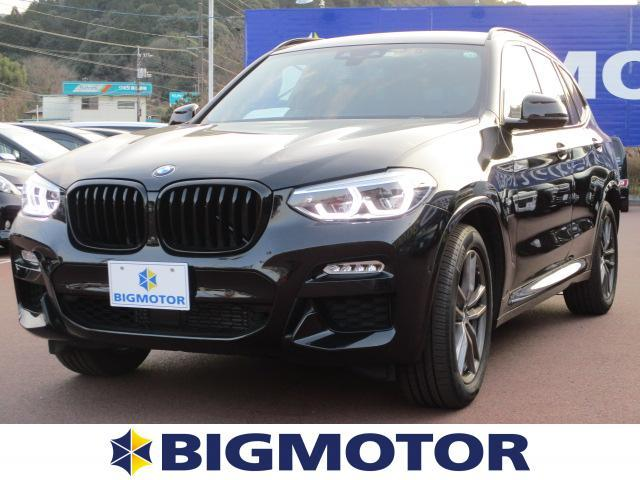 BMW xDrive20d_Mスポーツ 純正 ナビ シート ハーフレザー バックカメラ LEDヘッドランプ 電動シート 4WD メモリーナビ レーンアシスト パークアシスト ETC 盗難防止装置 アイドリングストップ シートヒーター