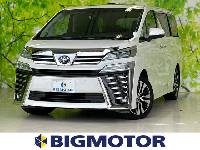 トヨタ Z_Gエディション 両側パワスラ/シートヒーター/プッシュスタート/パーキングアシスト バックガイド/電動バックドア/ヘッドランプ LED/EBD付ABS/横滑り防止装置/エアバッグ 運転席 LEDヘッドランプ