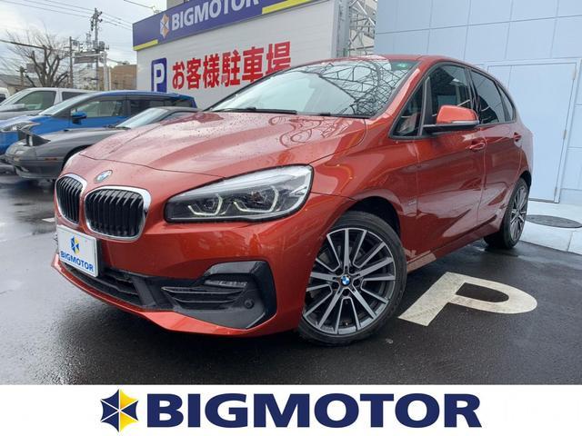 BMW 218dアクティブツアラースポーツ 純正 HDDナビ/シート ハーフレザー/車線逸脱防止支援システム/ヘッドランプ LED/ETC/EBD付ABS/横滑り防止装置/アイドリングストップ/DVD/エアバッグ 運転席/エアバッグ 助手席