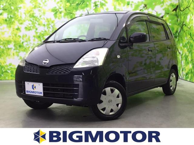 日産 モコ 4WD_C ABS/エアバッグ 運転席/エアバッグ 助手席/アルミホイール/パワーウインドウ/キーレスエントリー/シートヒーター 前席/パワーステアリング/マニュアルエアコン/取扱説明書・保証書