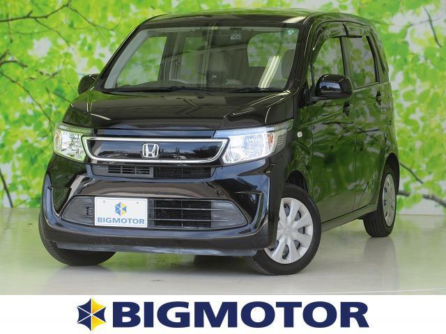 ホンダ N-WGN G EBD付ABS/横滑り防止装置/アイドリングストップ/エアバッグ 運転席/エアバッグ 助手席/アルミホイール/パワーウインドウ/キーレスエントリー/オートエアコン ワンオーナー ドラレコ ETC