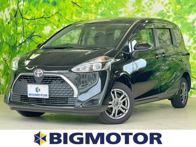 トヨタ X EBD付ABS/横滑り防止装置/エアバッグ 運転席/エアバッグ 助手席/アルミホイール/パワーウインドウ/キーレスエントリー/パワーステアリング/ワンオーナー/マニュアルエアコン/取扱説明書・保証書