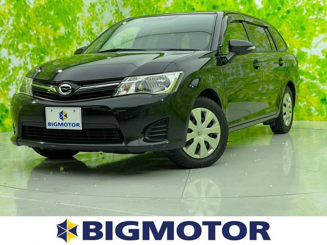 トヨタ 1.5G ETC/EBD付ABS/横滑り防止装置/エアバッグ 運転席/エアバッグ 助手席/エアバッグ サイド/アルミホイール/パワーウインドウ/キーレスエントリー/オートエアコン/パワーステアリング