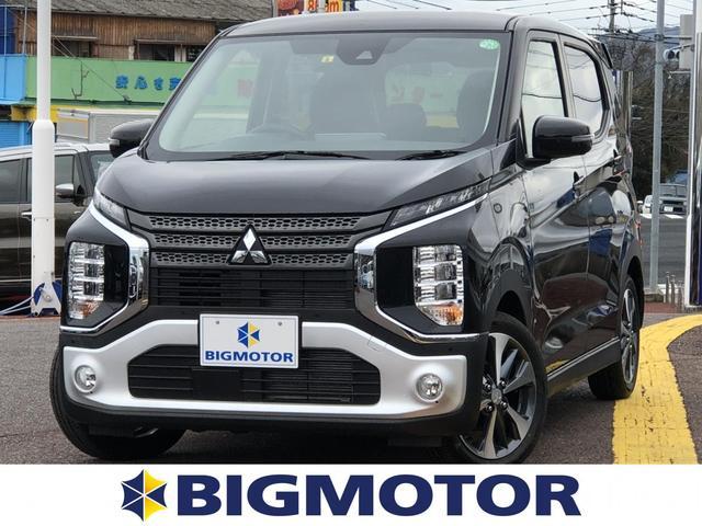 三菱 G EーASSIST マルチアラウンドモニター/車線逸脱防止支援システム/パーキングアシスト バックガイド/ヘッドランプ LED/EBD付ABS/横滑り防止装置/アイドリングストップ/エアバッグ 運転席
