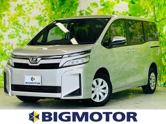 トヨタ X 4WD/ヘッドランプ LED/EBD付ABS/横滑り防止装置/アイドリングストップ/エアバッグ 運転席/エアバッグ 助手席/パワーウインドウ/キーレスエントリー