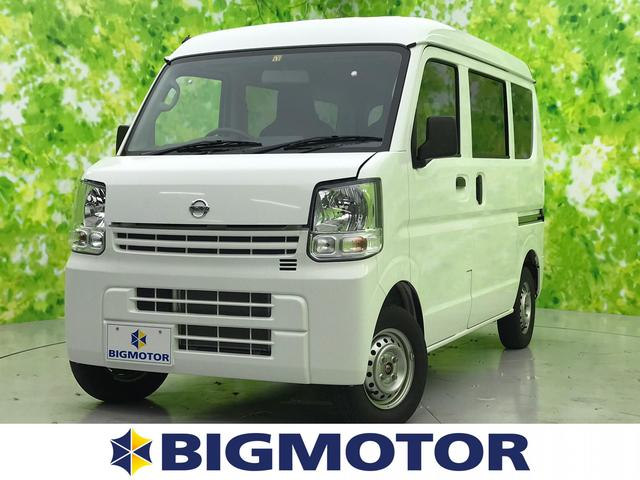 日産 DX キーレス装備/エアバッグ 運転席/エアバッグ 助手席/パワーステアリング/マニュアルエアコン