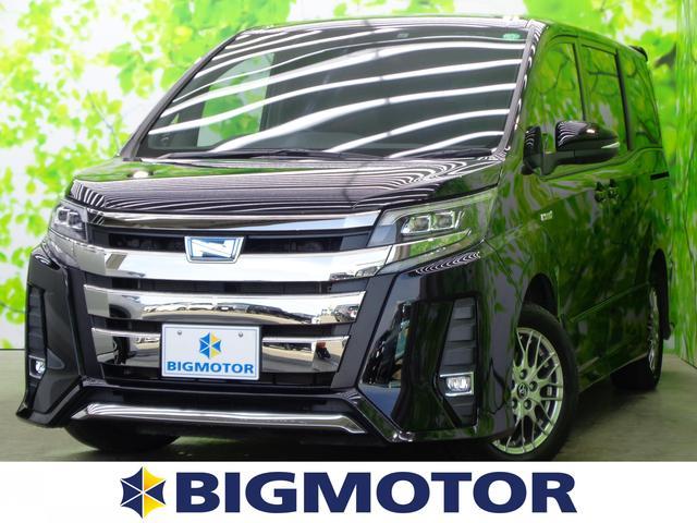 トヨタ ノア ハイブリッドSi 社外 9インチ メモリーナビ/フリップダウンモニター 社外 10.1インチ/車線逸脱防止支援システム/ヘッドランプ LED/ETC/EBD付ABS/横滑り防止装置/アイドリングストップ/TV