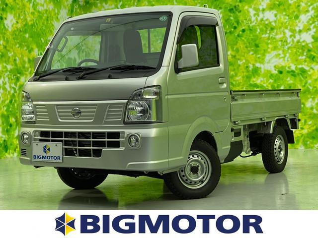 日産 NT100クリッパートラック 4WD-GX ABS/エアバッグ 運転席/エアバッグ 助手席/アルミホイール/パワーウインドウ/キーレスエントリー/パワーステアリング/マニュアルエアコン/取扱説明書・保証書 4WD
