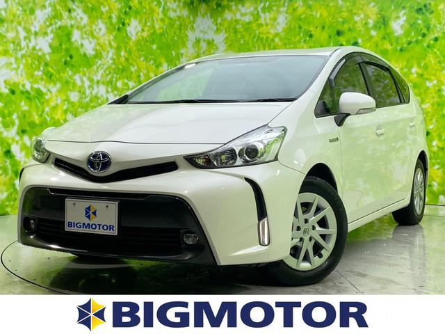 トヨタ S ETC/EBD付ABS/横滑り防止装置/エアバッグ 運転席/エアバッグ 助手席/エアバッグ サイド/アルミホイール/パワーウインドウ/キーレスエントリー/オートエアコン LEDヘッドランプ