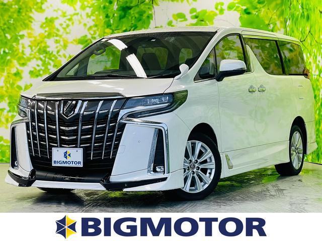 トヨタ S 社外 10インチ メモリーナビ/ヘッドランプ LED/ETC/EBD付ABS/TV/エアバッグ 運転席/エアバッグ 助手席/アルミホイール/パワーウインドウ/キーレスエントリー/オートエアコン
