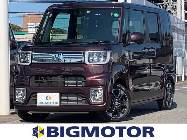 ダイハツ GターボリミテッドSA3 両電/純正AW/車線逸脱防止支援システム/パーキングアシスト バックガイド/ヘッドランプ LED/EBD付ABS/横滑り防止装置/アイドリングストップ/エアバッグ 運転席