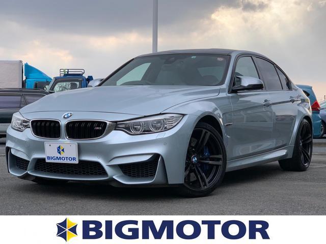 BMW M3セダン 純正 メモリーナビ/シート フルレザー/パーキングアシスト バックガイド/ヘッドランプ LED/ETC/EBD付ABS/横滑り防止装置/TV/エアバッグ 運転席/エアバッグ 助手席 革シート 記録簿