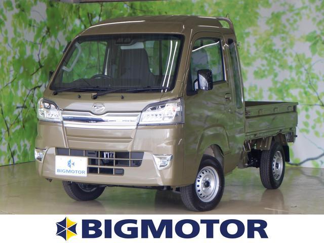 ダイハツ ジャンボSA3t 4WD/車線逸脱防止支援システム/ヘッドランプ LED/EBD付ABS/横滑り防止装置/エアバッグ 運転席/エアバッグ 助手席/パワーウインドウ 禁煙車