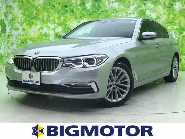 BMW 523dラグジュアリー 純正 HDDナビ/シート フルレザー/車線逸脱防止支援システム/パーキングアシスト バックガイド/パーキングアシスト 自動操舵/全方位モニター/ヘッドランプ LED/ETC 革シート 全周囲カメラ